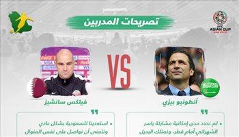 كأس آسيا| تصريحات المدربين.. بيتزي يجهز بديل الدوسري وسانشيز يواجه غياب الجماهير