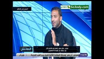 أحمد حسام ميدو : رحيلي خسارة للوحدة وأتفهم موقف مسئوليه
