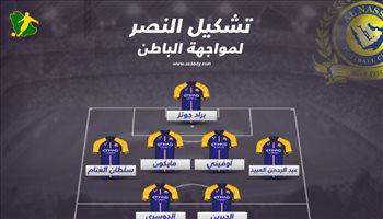 دوري المحترفين| تغيير مفاجئ في تشكيل النصر للتتويج باللقب