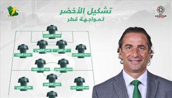 كأس آسيا| هجوم جديد في تشكيل الأخضر أمام قطر