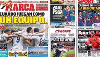 الصحف العالمية ليوم الأثنين تتحدث عن عار ريال مدريد وثلاثية جوارديولا القادمة