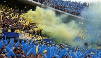 ملعب لا بومبونيرا الأكثر رعبا في عالم كرة القدم