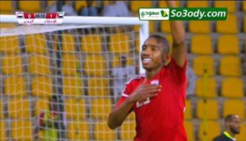 أهداف مباراة .. الإمارات 2 - 0 اليمن .. مباراة ودية