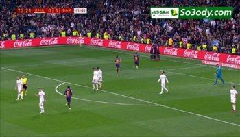 هدف برشلونة الثالث في ريال مدريد .. كأس ملك إسبانيا