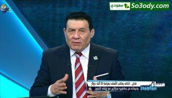 عاجل و رسمي : الكاف يعاقب الاهلي بالحرمان من الجماهير في نصف نهائي ونهائي البطولة الافريقية
