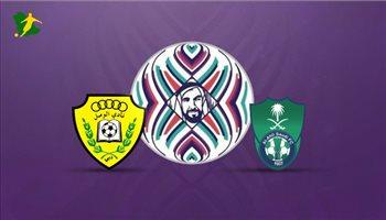 تقديم مباراة الوصل الإماراتي والأهلي في ربع نهائي كأس زايد