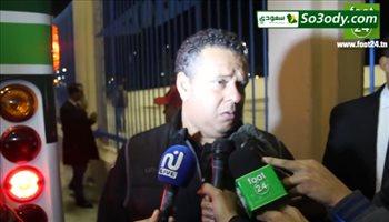 """مدرب تونس """"يقسو"""" على فرجاني ساسي عقب مواجهة المغرب"""