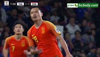 هدفين  للصين في مرمى تايلاند في 5 دقائق ..  كأس آسيا