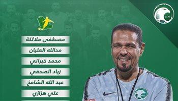 """التشكيل الأساسي.. """"الوجوه الجديدة"""" تقود الأخضر أمام الإمارات"""