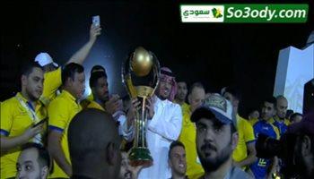 تتويج النصر بكأس دوري الأمير محمد بن سلمان للمحترفين
