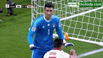 عمان يهدر ركلة جزاء امام ايران ..  كأس آسيا