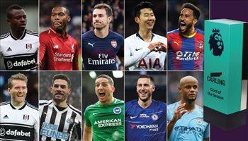 فيديو  غياب بارز في قائمة أفضل 10 أهداف بالدوري الإنجليزي هذا الموسم