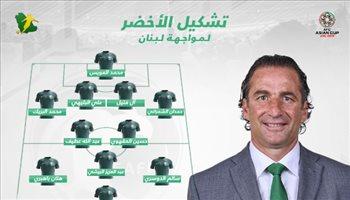 كأس آسيا| تشكيل الأخضر.. تبديل وحيد والمولد مهاجما أمام لبنان