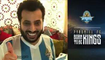 أول رد من تركي آل الشيخ على تأجيل مباراة بيراميدز والأهلي في كأس مصر