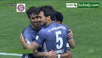 أهداف مباراة .. دوسولدورف 1 - 4 بايرن ميونيخ .. الدوري الالماني