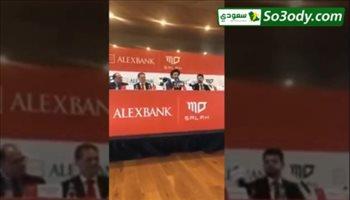 الفيديو الذي أغضب الجماهير المصرية من محمد صلاح !