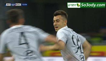 اهداف مباراة .. انتر ميلان 1 - 1 روما .. الدوري الايطالي