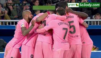 أهداف مباراة .. ديبورتيفو ألافيس0 - 2 برشلونة .. الدوري الإسباني