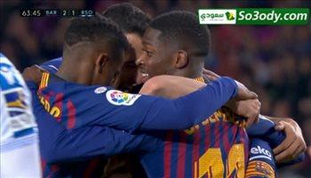 اهداف مباراة .. برشلونة 2 - 1 ريال سوسييداد .. الدوري الاسباني