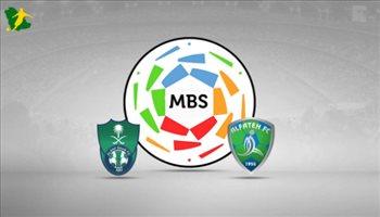 تقديم مباراة الفتح و الأهلي في دوري كأس الأمير محمد بن سلمان للمحترفين