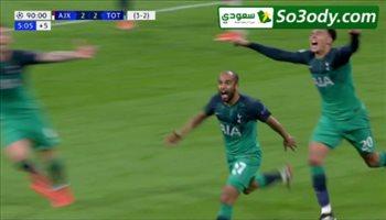 أهداف مباراة .. أياكس 2 - 3 توتنهام .. دوري أبطال أوروبا