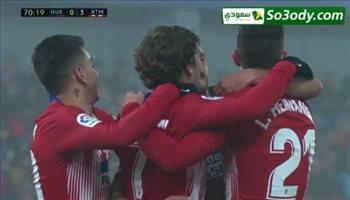 اهداف مباراة .. هويسكا0 - 3أتلتيكو مدريد .. الدوري الاسباني