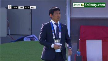 أهداف مباراة .. اليابان 1 - 0  السعودية .. كأس أسيا