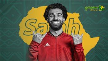 """الأفضل في القارة السمراء.. محمد صلاح """"ملك إفريقيا"""" للعام الثاني على التوالي"""