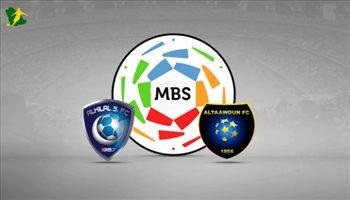 تقديم مباراة التعاون و الهلال  من دوري كاس الامير محمد بن سلمان للمحترفين