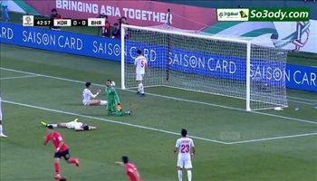 نهاية الشوط الاول بتقدم كوريا الجنوبية بهدف في شباك البحرين .. كأس أسيا