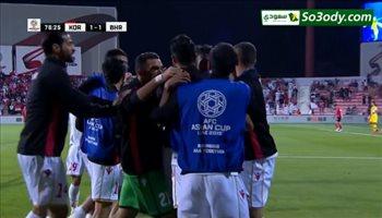 هدف التعادل للبحرين في مرمي كوريا الجنوبية .. كأس أسيا