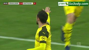 اهداف مباراة .. فورتونا دوسلدورف 2 - 1 بروسيا دورتموند .. الدوري الالماني