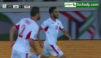 اهداف مباراة .. الاردن 2 - 0 سوريا ..  كأس الأمم الآسيوية