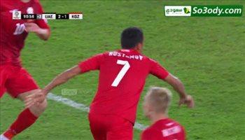 الهدف الثاني لقيرغيزستان في مرمى الامارات .. كأس الأمم الآسيوية