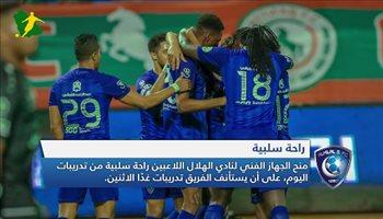 نشرة الهلال  الهدف 600 وأزمة حكم مباراة الاتفاق