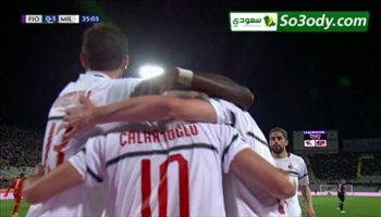 اهداف مباراة .. فيورنتينا 0 - 1 ميلان .. الدوري الإيطالي