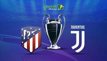 مباشر| يوفنتوس وأتلتيكو مدريد بأبطال أوروبا