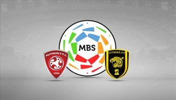 تقديم مباراة الاتحاد و الفيصلي من دوري كاس الامير محمد بن سلمان للمحترفين