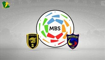 تقديم مباراة الحزم و الاتحاد بدوري كأس الأمير محمد بن سلمان