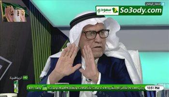 عبد الرحمن السماري : أتمنى فوز الأهلي على الاتحاد