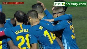 اهداف مباراة ..  سانت اندرو0 - 1أتلتيكو مدريد .. كاس اسبانيا