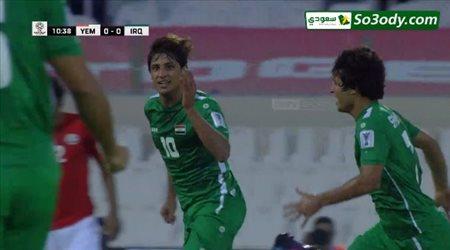 هدف العراق الاول في مرمي اليمن .. كأس امم اسيا