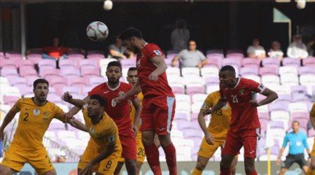 مباراة أستراليا والأردن