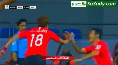 اهداف مباراة .. كوريا الجنوبية1 - 0الفلبين ..  كأس الأمم الآسيوية
