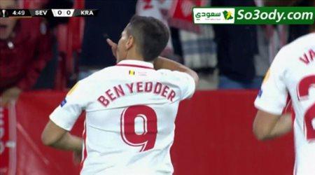 اهداف مباراة .. إشبيلية  3 - 0 كراسنودار ..  الدوري الاوروبي