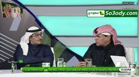 الإعلامي عايد الرشيدي يحرج رئيس الفيصلي على الهواء