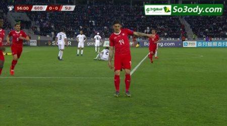 اهداف مباراة .. جورجيا 0 - 2 سويسرا .. التصفيات المؤهلة لامم اوروبا