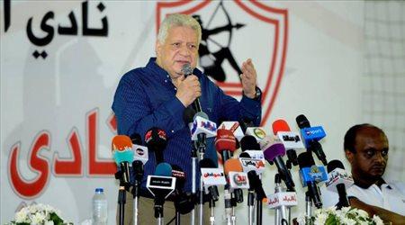 "رسميا| إيقاف مرتضى منصور ""رئيس الزمالك المصري"" 4 سنوات"