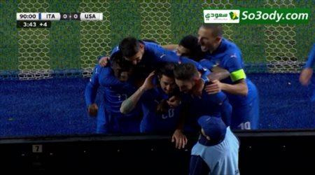 أهداف مباراة .. ايطاليا 1 - 0 أمريكا .. مباراة ودية