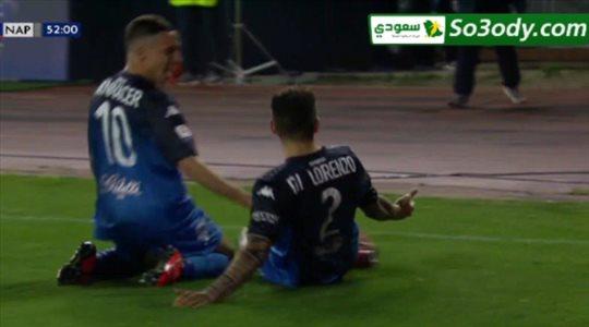 اهداف مباراة .. امبولي 2 - 1 نابولي .. الدوري الايطالي